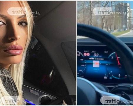 Блондинка от Пловдив шпори с мръсна газ на Голямоконарско шосе, изпреварва отдясно