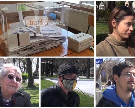 Пловдивчани за изборите: За да сме активните граждани, трябва да упражним правото си на вот