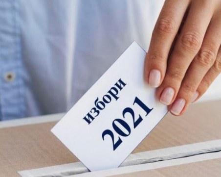 10 причини, за да излезете да гласувате