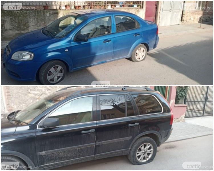 Нов удар на мистериозния вандал от Кършияка! Две коли осъмнаха с нарязани гуми