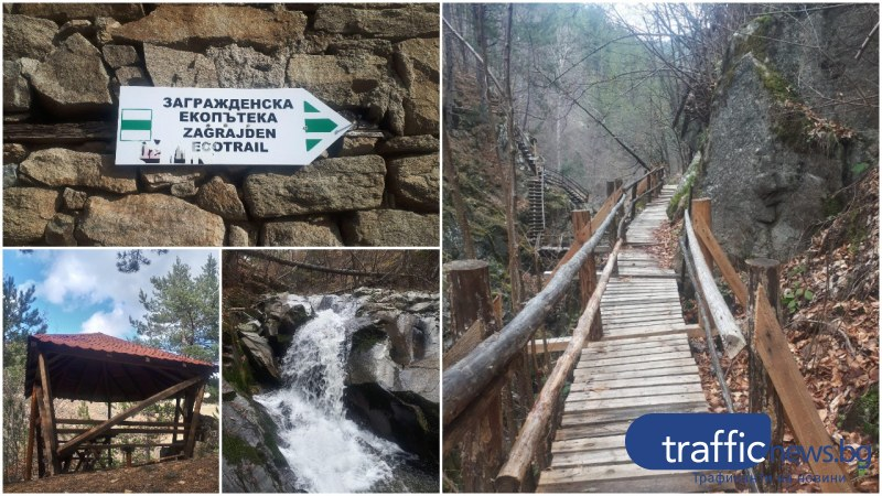 Обновиха атрактивна екопътека в близост до Пловдив