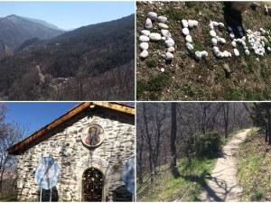 Край Асеновград: Приятна горска пътека, параклиси и панорамна гледка
