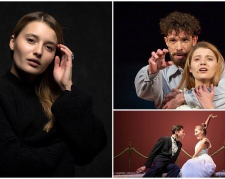 Необикновената Мария Сотирова: Да напуснеш престижно училище заради театъра