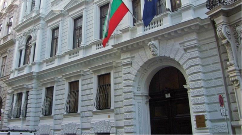 3 200 българи са гласували във Виена