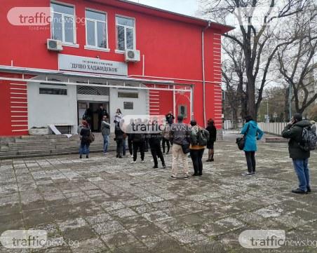 6,93 процента е избирателната активност в Пловдив-област до 10 часа