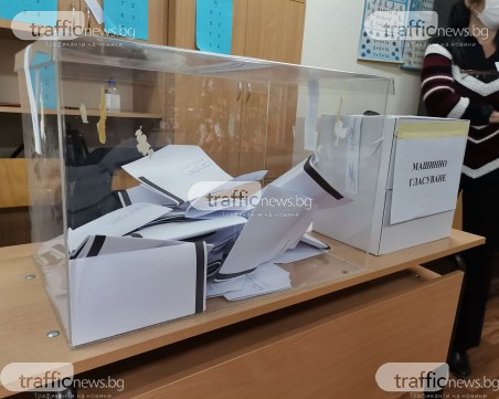 8,09 % е избирателната активност в Пазарджишка област към 10 часа