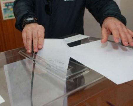 Изборният ден в Пазарджишко също започна спокойно, 241 103 е броят на хората с право на глас