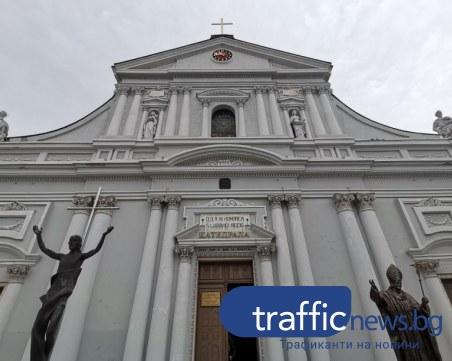 Католическата общност в Пловдив празнува Великден, но ще гласува на изборите