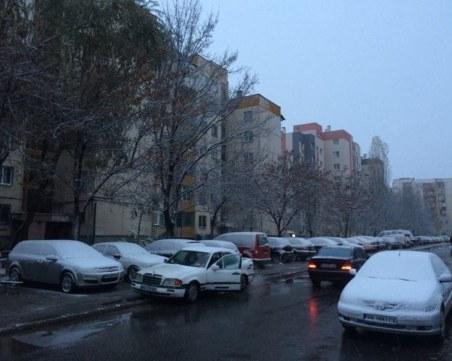 Мокър сняг заваля в Пловдив