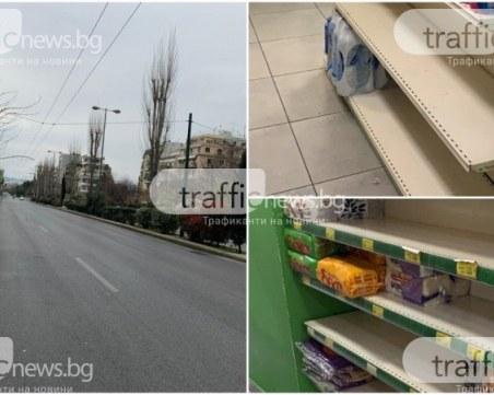 От утре: Пазаруването в Гърция само по веднъж на ден и с SMS