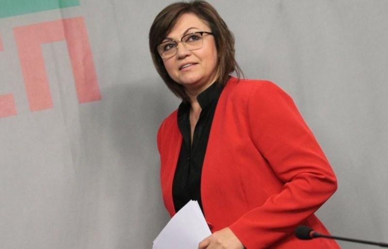 Корнелия Нинова гласува машинно и заяви: Моментът е решаващ за България