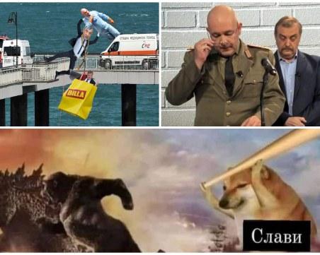 Балканският хумор за изборите: Вече имаме оркестър в Парламента