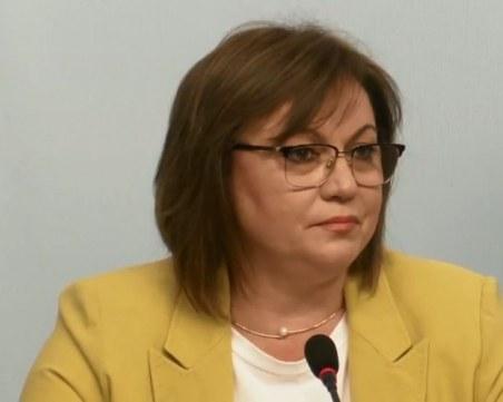 Корнелия Нинова: Цялото ръководство на БСП подава оставка, но не и аз