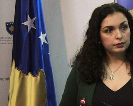 Косово за втори път ще има жена за президент