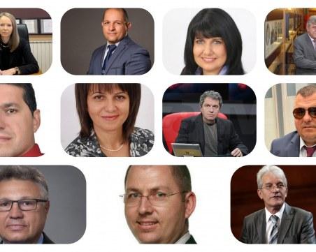 Преференции разместват депутатските места в Пловдив област, битка между Асеновград и Карлово