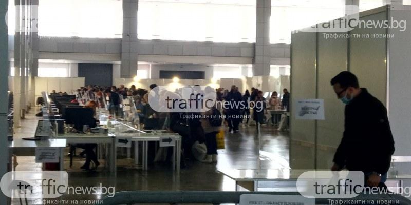 Предадоха всички протоколи и бюлетини в Пловдив област, в града ситуацията не е оптимистична