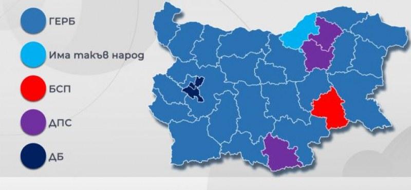 ГЕРБ спечели 24 района в страната, как гласува България по области?