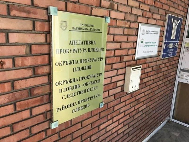 За една година: 103 дела за корупция в Окръжна прокуратура - Пловдив