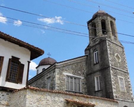 Стартира дарителска кампания за 150-годишна църква в Родопите