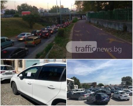 Бум на новорегистрираните коли в Пловдив, може ли да поеме трафикът още автомобили?