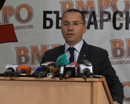 ВМРО: Не признаваме резултатите от изборите в Турция