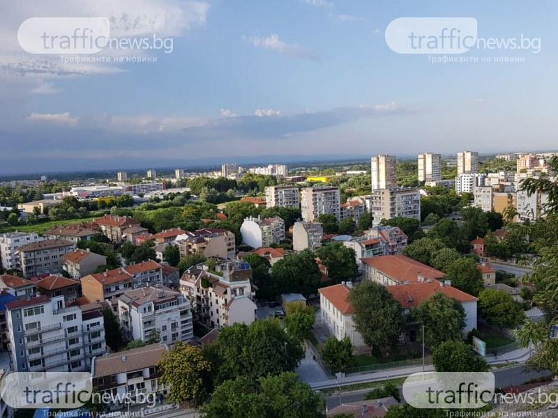 Как се промениха цените на жилищата и наемите в България за последните 10 години?