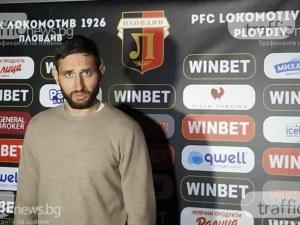 Тунчев: Играем по-добре с всеки изминал мач