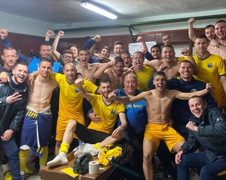 Марица излезе първи в Югоизточната трета лига след драматичен успех в Смолян