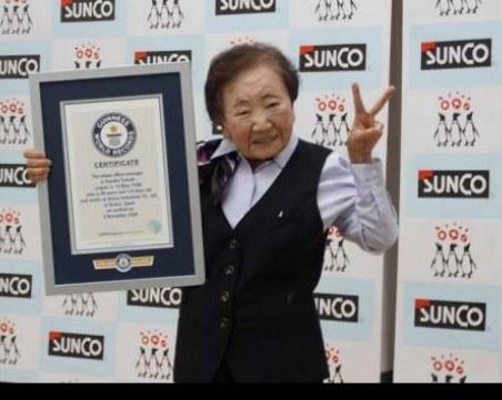 Рекорд на Гинес: 90-годишна японка стана най-възрастният офис мениджър