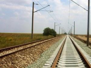 Избират изпълнител на първите два участъка на жп линията България-Северна Македония