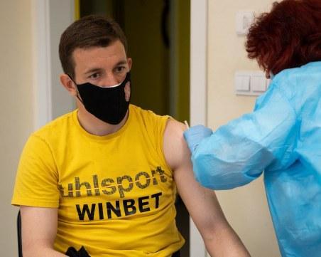 Футболистите Ботев се ваксинираха