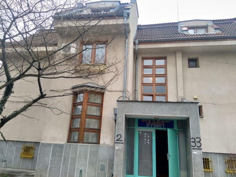 Как приютът за бездомни хора в Пловдив се справя в условията на пандемия