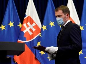 Словакия отваря магазини за клиенти с отрицателен тест за коронавирус