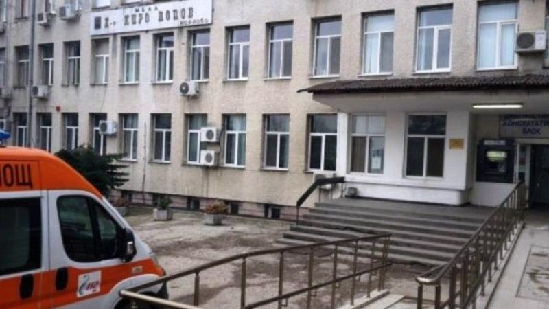 Мъж скочи от COVID отделението на карловската болница и загина