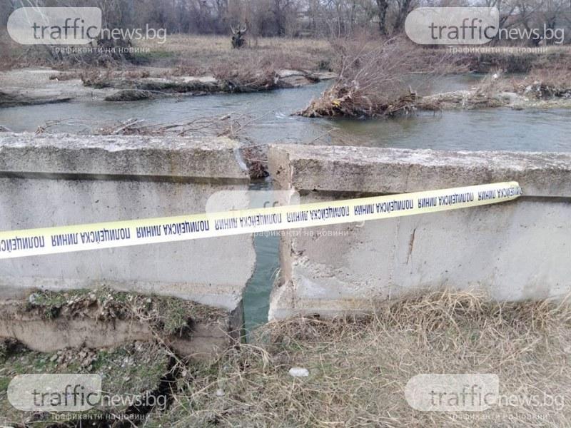 Обявиха бедствено положение в община Велинград