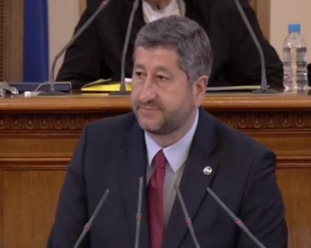 Христо Иванов: Не ни е страх от предсрочни избори, но имаме приоритети, които да изпълним