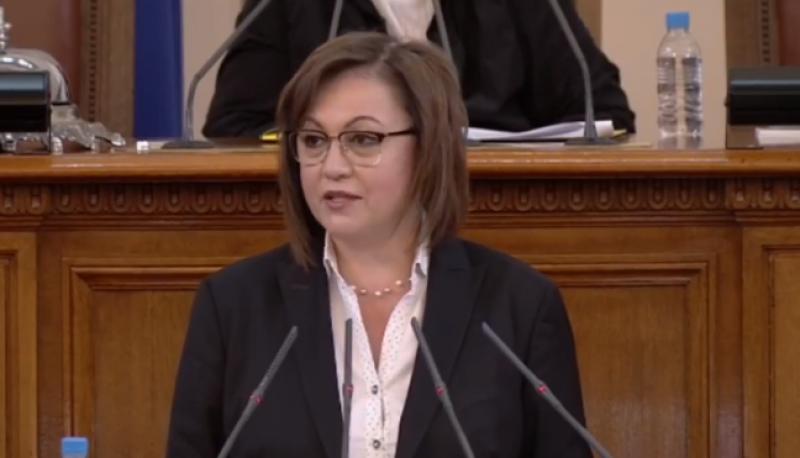 Корнелия Нинова: Бихме подкрепили правителство на ИТН, в договорки с ГЕРБ не влизаме