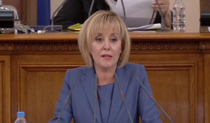 Мая Манолова: Ще променим правилата, за да няма България повече мутренско управление