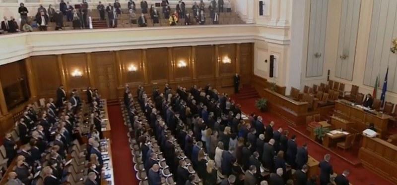 Удари първият звънец на 45-ото Народно събрание, депутатите положиха своята клетва