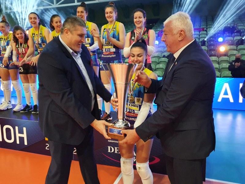 Здравко Димитров и Любо Ганев връчиха шампионската титла на Марица