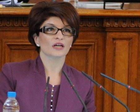 Десислава Атанасова: Опорна точка е