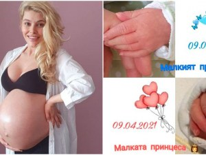 Ева Веселинова стана майка на близнаци - момченце и момиченце