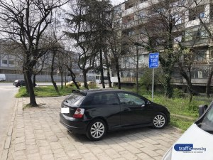 Пловдивчанин: Новата стоянка в