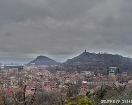 Дъждовен уикенд в Пловдив, ето какви ще са температурите