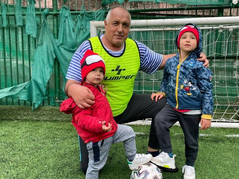 Бойко Борисов с внуците на терена: Играта ни върви!