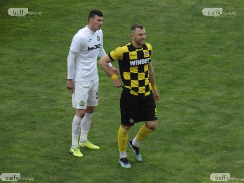 Ботев с поражение във важния мач със Славия