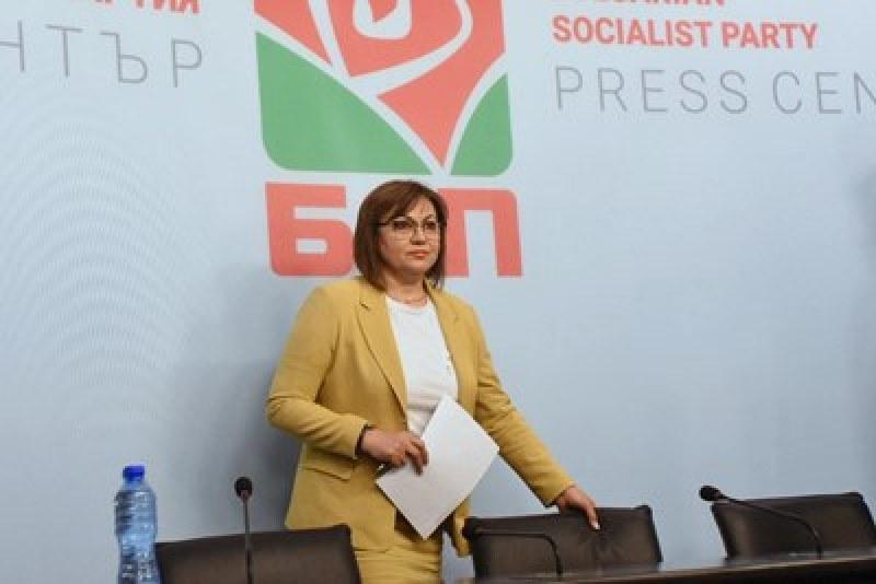 БСП ще подкрепи кабинет на