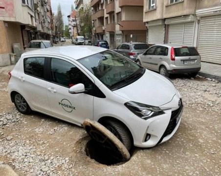 Пореден инцидент на ул.