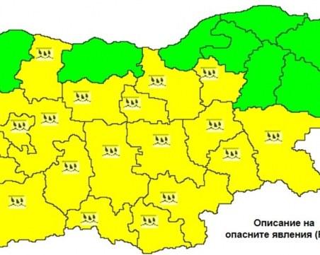 Жълт код за обилни дъждове в почти цялата страна в понеделник