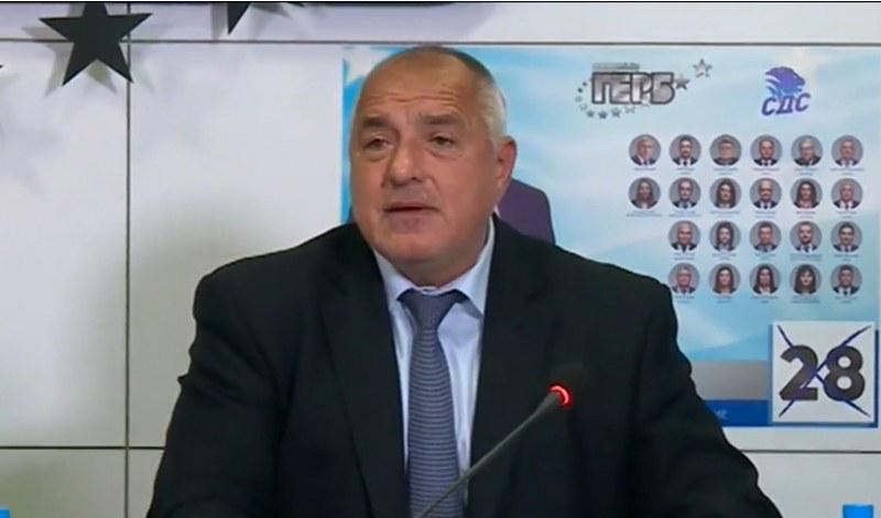 Борисов: Мажоритарни избори явно няма да има, новото мнозинство може да прави каквото си иска